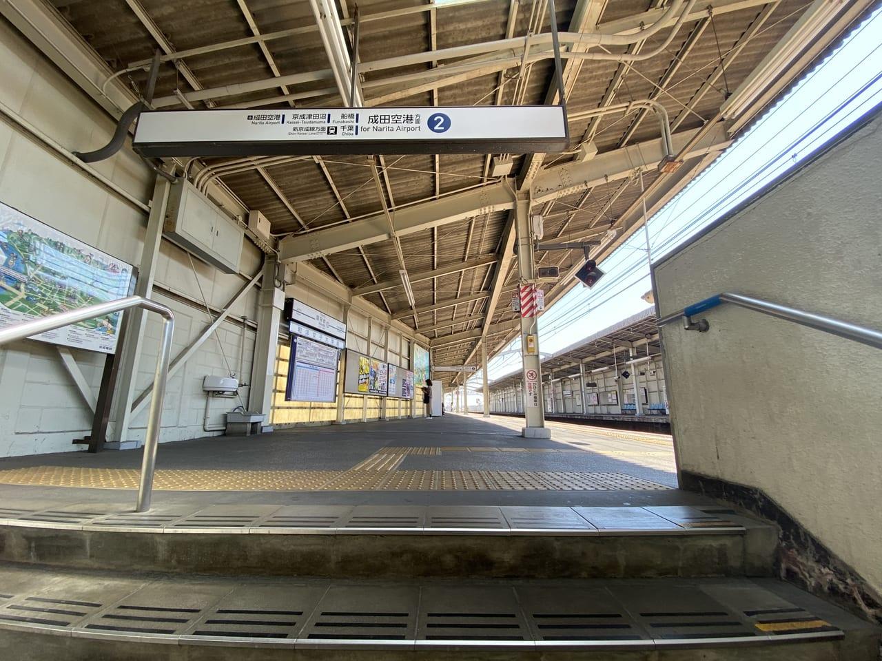 国府台駅に千葉県の案内板設置