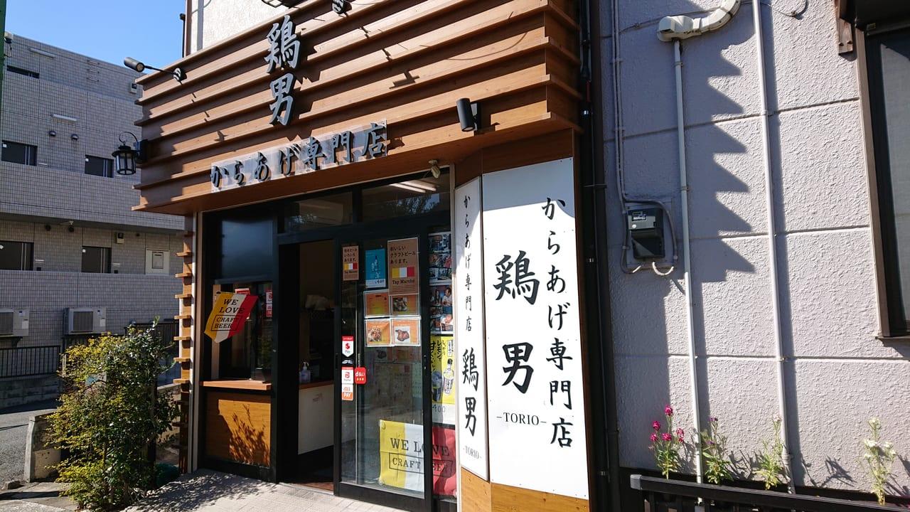 鶏男参道店の入口
