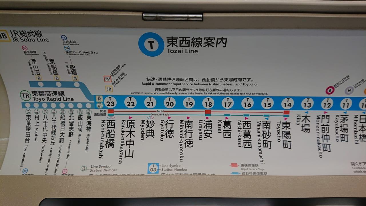東京メトロ東西線の路線図