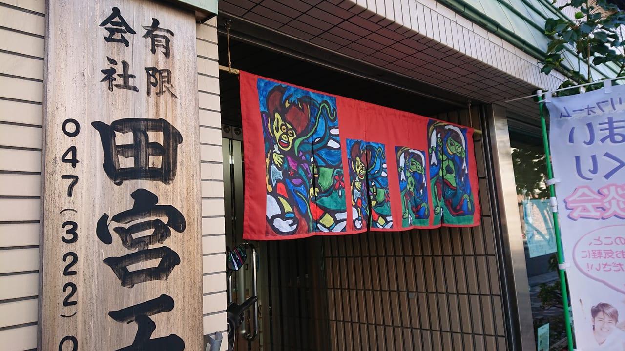 市川手児奈通りで開催しているKUGURU展の作品の一例