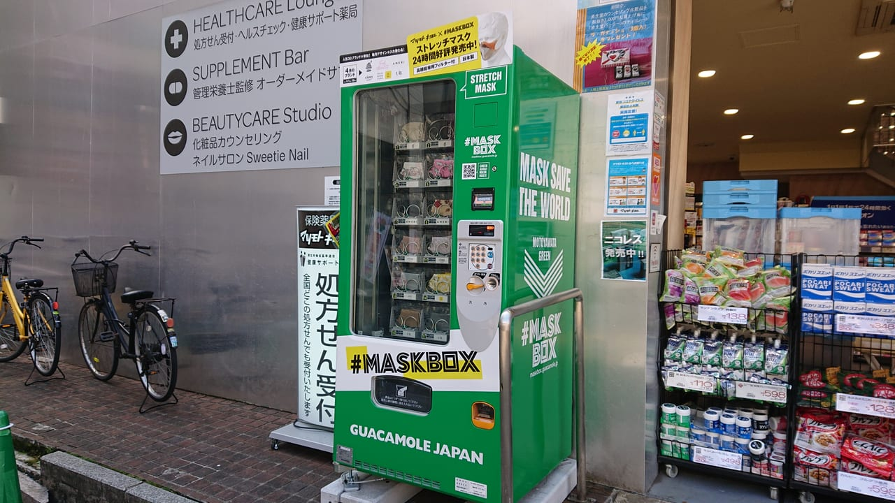 matsukiyoLab本八幡駅前店(マツモトキヨシ)のマスク自販機