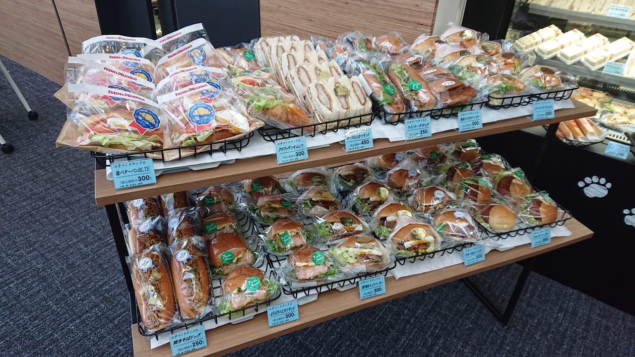 市川市役所第1庁舎2階にあるカフェは惣菜パンが充実