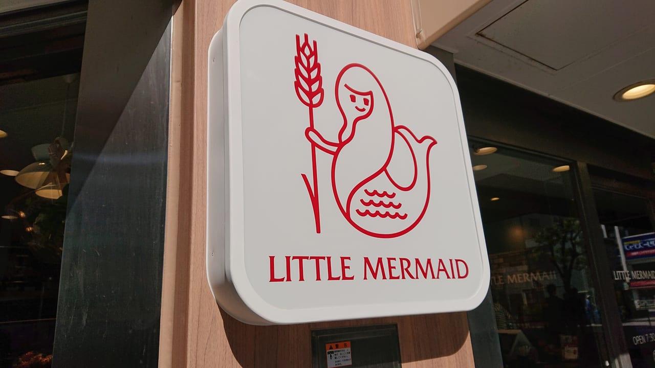 リトルマーメイド行徳メトロピア店のロゴ